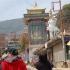 8_Nepal